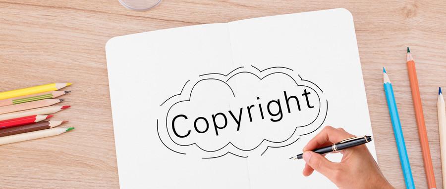 专利侵权行为应负哪些法律责任