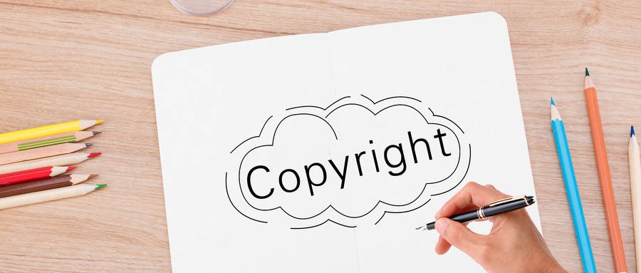 外观专利侵权很严重吗