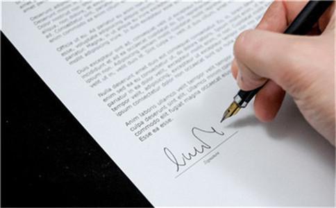 如何保全合同债权