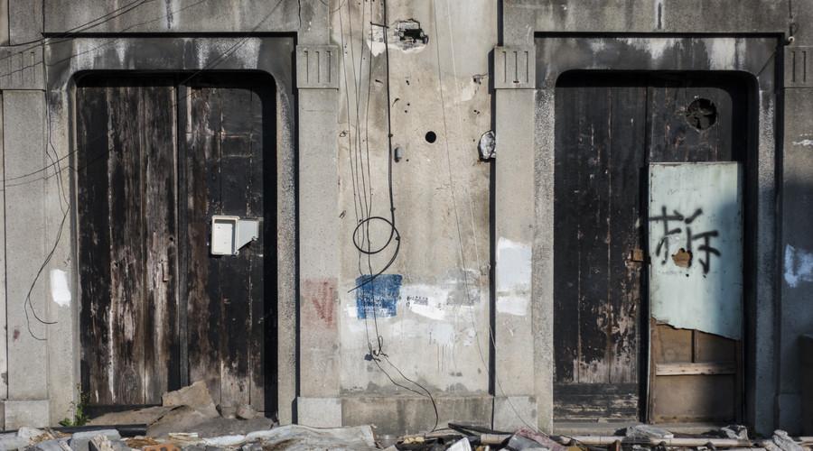 个人房屋拆迁补偿申请书什么写