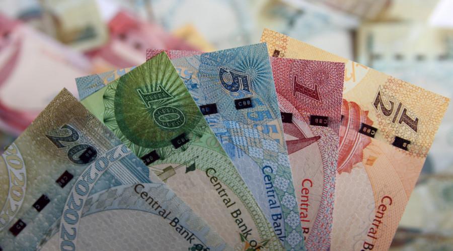 公积金房贷的条件最新规定