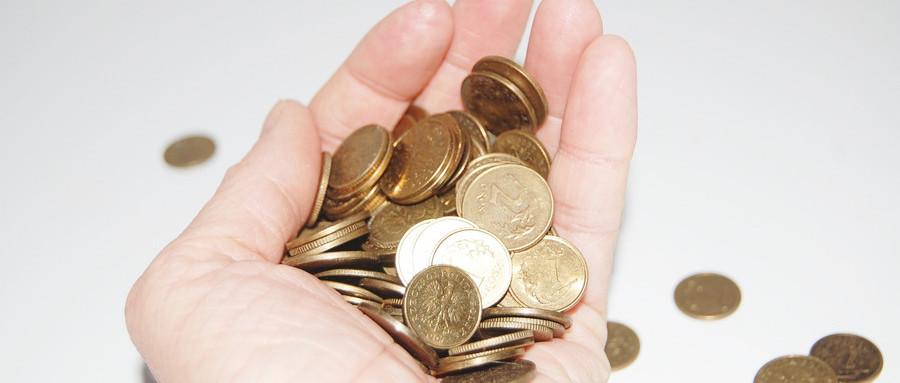 合同无效的损失赔偿标准是什么