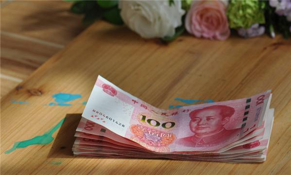 最新投标保证金金额规定