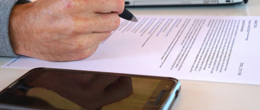 離婚財產分割協議怎么寫