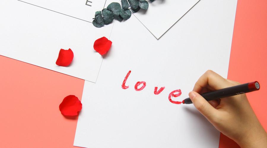 离婚协议书无子女无财产怎么写