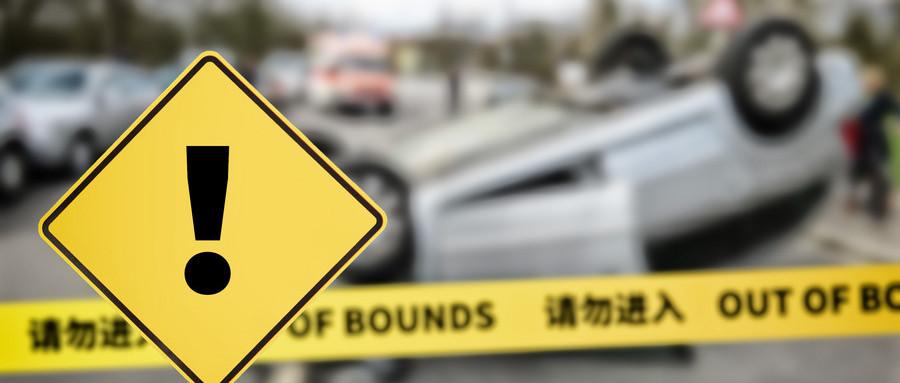 单方面交通事故需要交警出证明吗