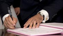 合同违约金上限是怎样规定的