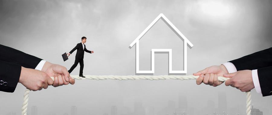 上海房屋买卖如何进行过户,过户费要多少