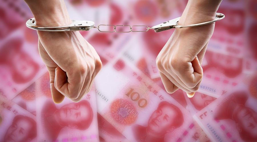 26岁女生涉嫌集资诈骗1400万,集资诈骗怎么判?