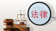 管制期广东11选5数罪并罚不超过多少年