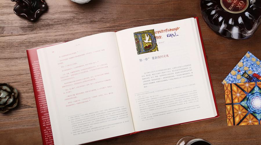 北京拟根据民法典为见义勇为增加免责条款