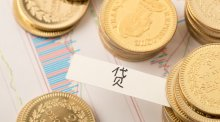 等额本息与等额本金广东11选5个更适合提前还贷