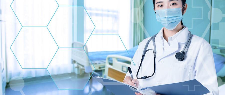 医保是怎么报销的,报销流程是怎样