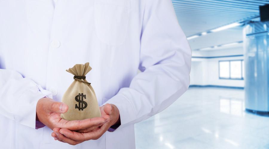 医疗费赔偿主要包括什么内容