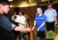 北京一中院:轻微刑事案件获谅解可轻判