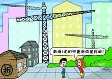 http://www.waupunwebdesign.com/fangdichan/zhuanti/azf/