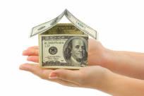 契税的优惠政策