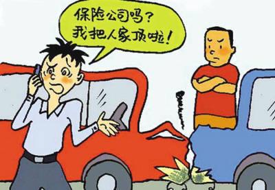 交通事故赔偿标准,你知多少?