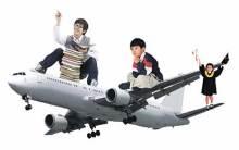 韩国留学申请要准备哪些资料