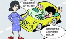交通事故误工费赔偿是否有年龄限制