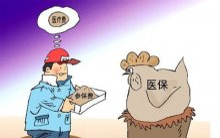 天津参保人员如何办理转诊转院手续