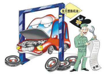 关于汽车消费的维权问题