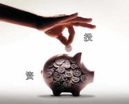 中国外贸形势和外商直接投资...