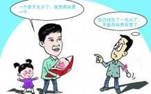 如何抱养孩子?