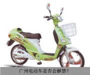 广州拟研究是否开禁电动车...