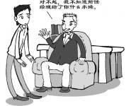 债权人代位权如何行使
