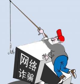 """找法网说法:网购退款受骗 谨防""""冒牌客服"""""""