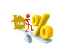 上海社保补缴流程2015
