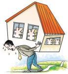 银行贷款还不上,房子只有一套,银行会怎么处理?