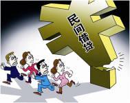 民间借贷无力偿还会坐牢吗?