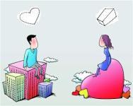 离婚婚房怎么分配...