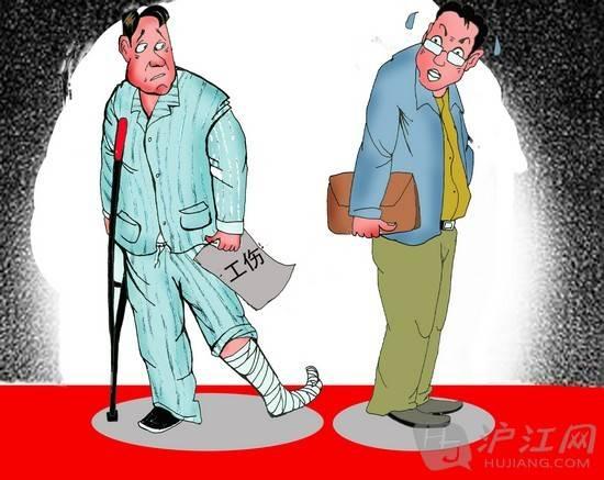 工伤职工工伤复发,确需治疗的如何处理?