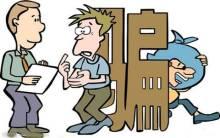 诈骗罪最新立案标准