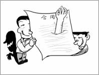 关于房屋质量问题的种类和处理方案...