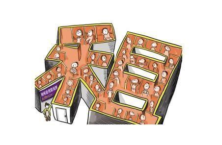 租赁合同未到期,房东要涨房租怎么办?