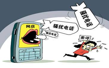 网购消费卖家承诺包邮反悔,买家退单被电话骚扰