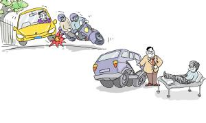 骑摩托撞到人了怎么处理?