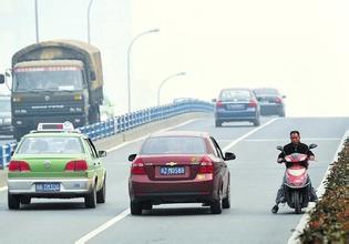 非机动车逆行被撞了怎么定责?