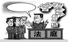 公司的债务纠纷起诉流程