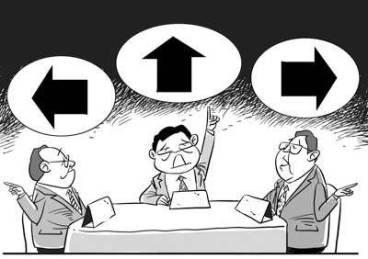 个别股东不同意公司分立如何处理?