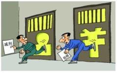 """如何正确理解减刑假释的""""变更率""""?..."""