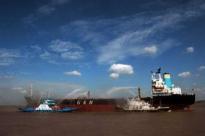 什么是海事赔偿责任限制