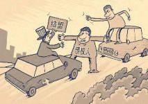 债权转让是什么?...