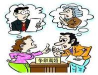 与外国人结婚和离婚要注意什么?