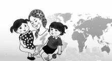 涉外收养公证要提交什么资料?