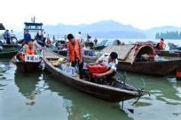 渔业船舶所有权的登记和注销